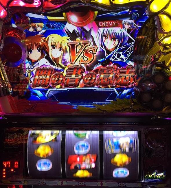 patisuroririkarunanoha_yaminoshonoisivs.jpg