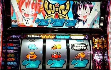 sisuta-kuesuto_ao7bonus.jpg
