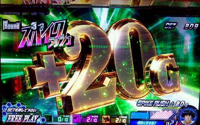 surokaubo-ibibaxtupu_supaikurashuuwanose2.jpg