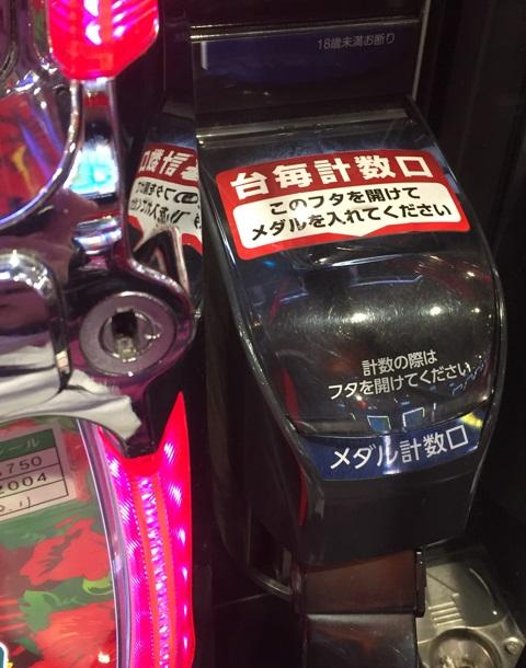suropa-sonaru_hanahanamedaru.jpg