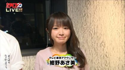 141229トーキョーライブ (9)