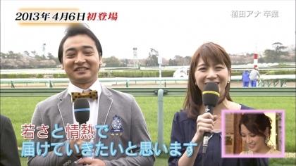 ウイニング競馬 (5)
