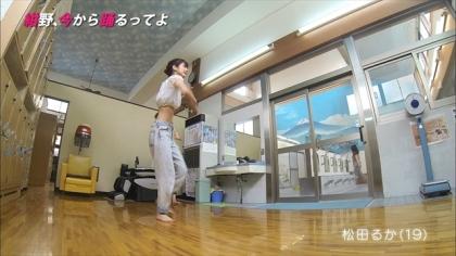 150629紺野、今から踊るってよ (1)