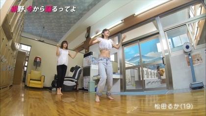 150629紺野、今から踊るってよ (2)