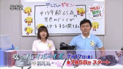150705リンリン相談室7 (3)