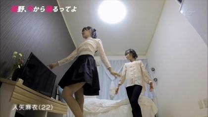 150708紺野、今から踊るってよ (3)