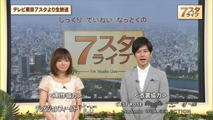 150710 7スタライブ (1)