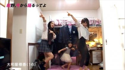 150722紺野、今から踊るってよ (2)