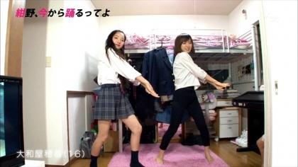 150722紺野、今から踊るってよ (7)