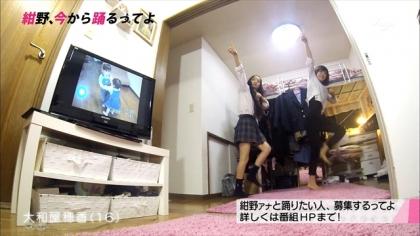 150722紺野、今から踊るってよ (3)