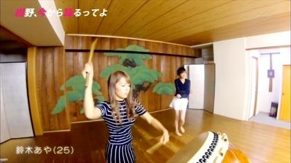 150723紺野、今から踊るってよ (2)