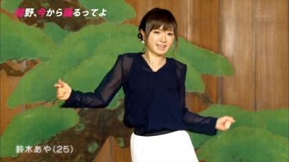 150723紺野、今から踊るってよ (3)