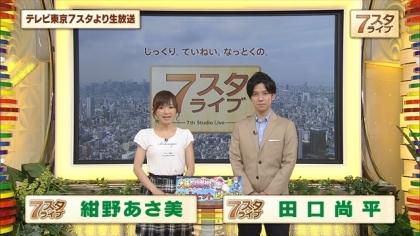 150724 7スタライブ (5)