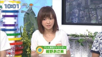 150803なないろ日和 (4)