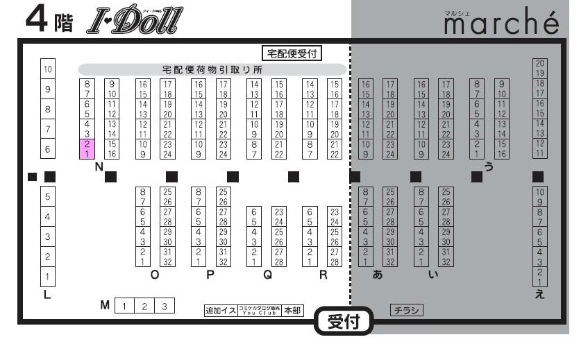 idoll44map.jpg