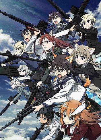 ストライクウィッチーズ Operation Victory Arrow