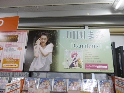 とらのあなGardens展示(準備中)