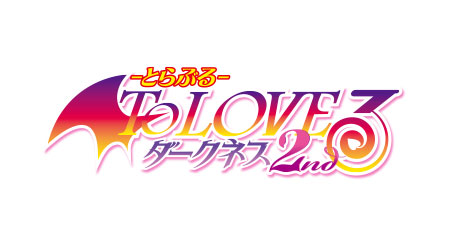 To LOVEるダークネス2ndロゴMX