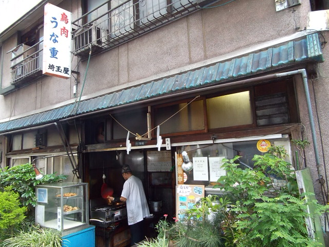 saitamaya 003