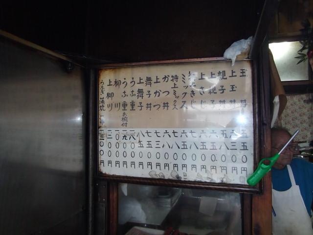 saitamaya 001