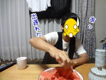 kinako2902.jpg