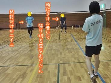kinako3012.jpg