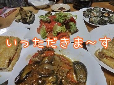 kinako3027.jpg