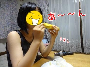 kinako3035.jpg