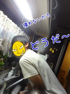 kinako3062.jpg