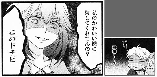 ren_hiro02.jpg