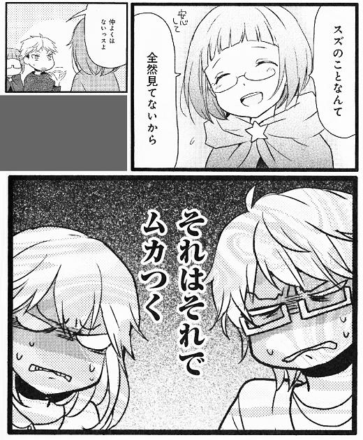 ren_tana.jpg
