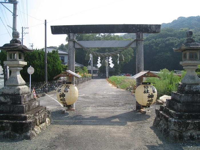 濱名神社②