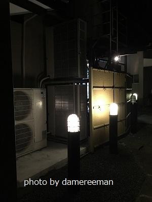 2014.12.29温泉