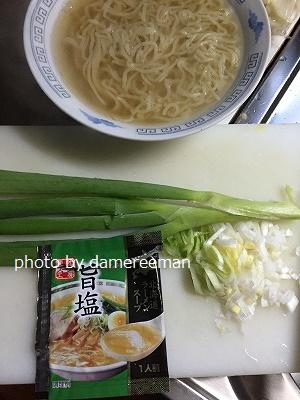 2014.12.29朝飯