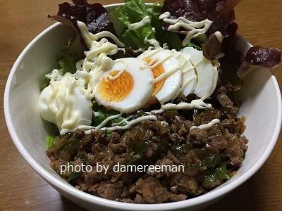 2014.12.30朝飯2