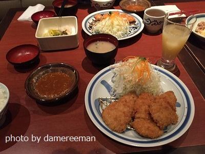 2014.12.30夕食