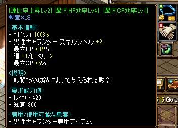 20150709-1.jpg