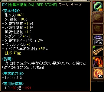 20150710-7.jpg