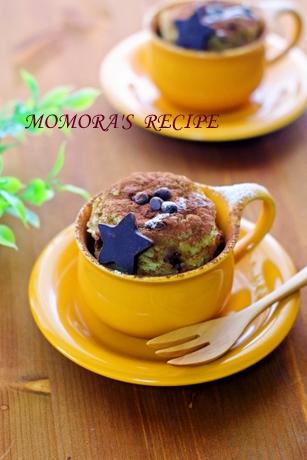 マグカップケーキ (1)