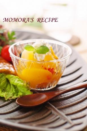 豚茄子スタミナ丼 (4)