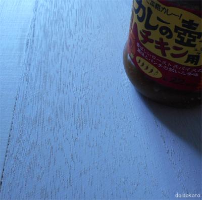 curry15-0726.jpg