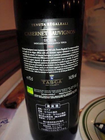 ワイン719