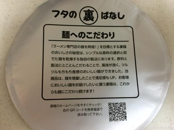 th_IMG_6607.jpg
