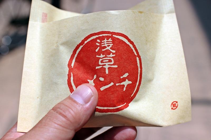 nobunobu12300289.jpg