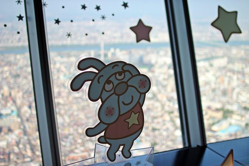 nobunobu12300317.jpg