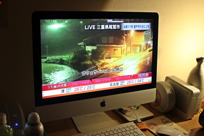 nobunobu12300356.jpg