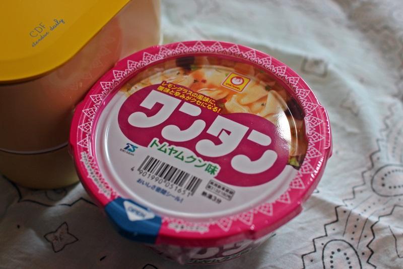 nobunobu12300385.jpg