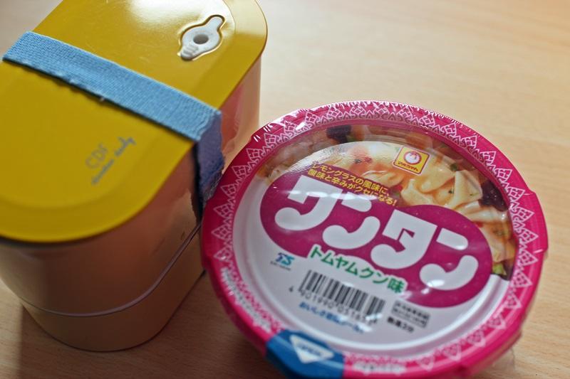 nobunobu12300431.jpg