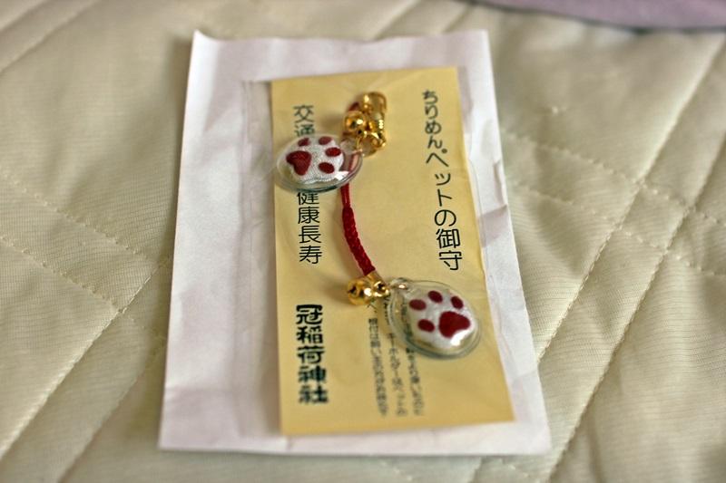 nobunobu12300446.jpg