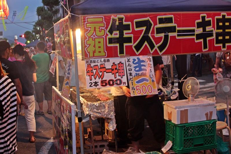 nobunobu12300470.jpg